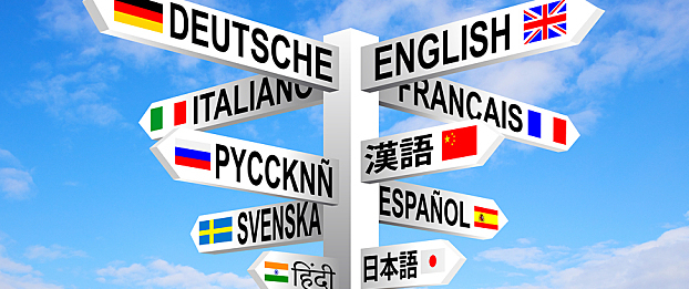 Featured Image for 4 Ways to Educate Your Multilingual Workforce on Corporate Compliance