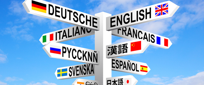 English is just one language of a multilingual workforce.